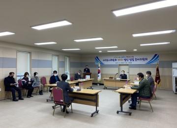 제1차 법인 설립 준비위원회